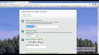 Проверка партнёрских ссылок на вирусы