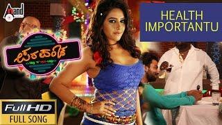 Download Parapancha | Health Importantu | Diganth, Ragini Dwivedi, Yogaraj Bhat | Kannada New Songs MP3 song and Music Video