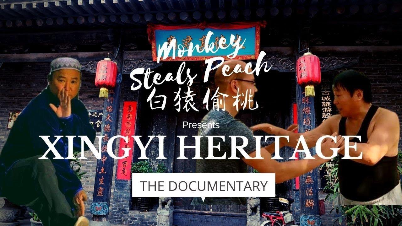 Xingyi Heritage FULL DOCUMENTARY part 1