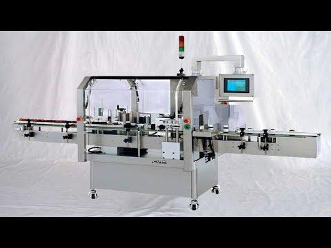Real time printing labeling machine linear type sticker printer labeller equipment 即時打印貼標機全自動