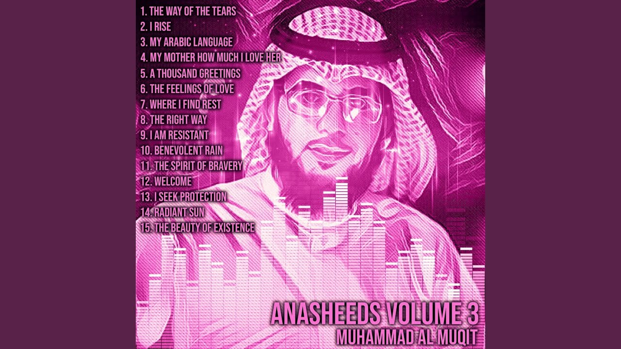 Download The Beauty of Existence (feat. Hamoud Al Qahtani)