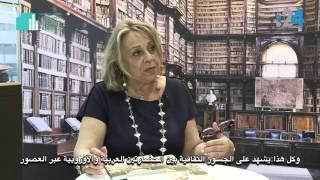 """""""مكتبة بيبوتيكا آنجيليكا"""" الإيطالية تحمل لأبوظبي مخطوطات أصلية لـ """"ابن رشد"""" و""""ابن طفيل"""""""
