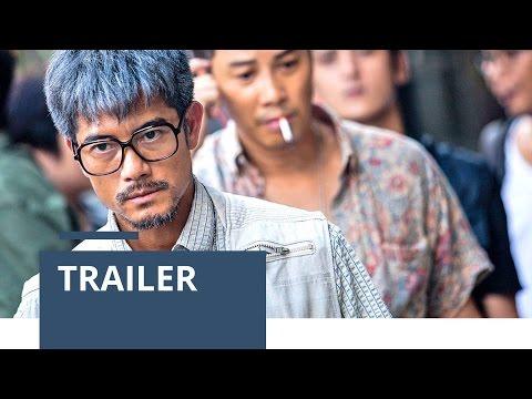PORT OF CALL (Trailer)