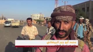وضع معيشي متدهور بمدينة المخا اليمنية