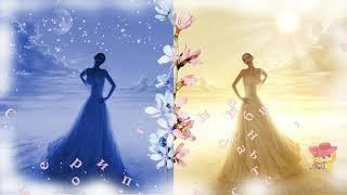 21 марта - День весеннего равноденствия!!! Красивое поздравление!!!