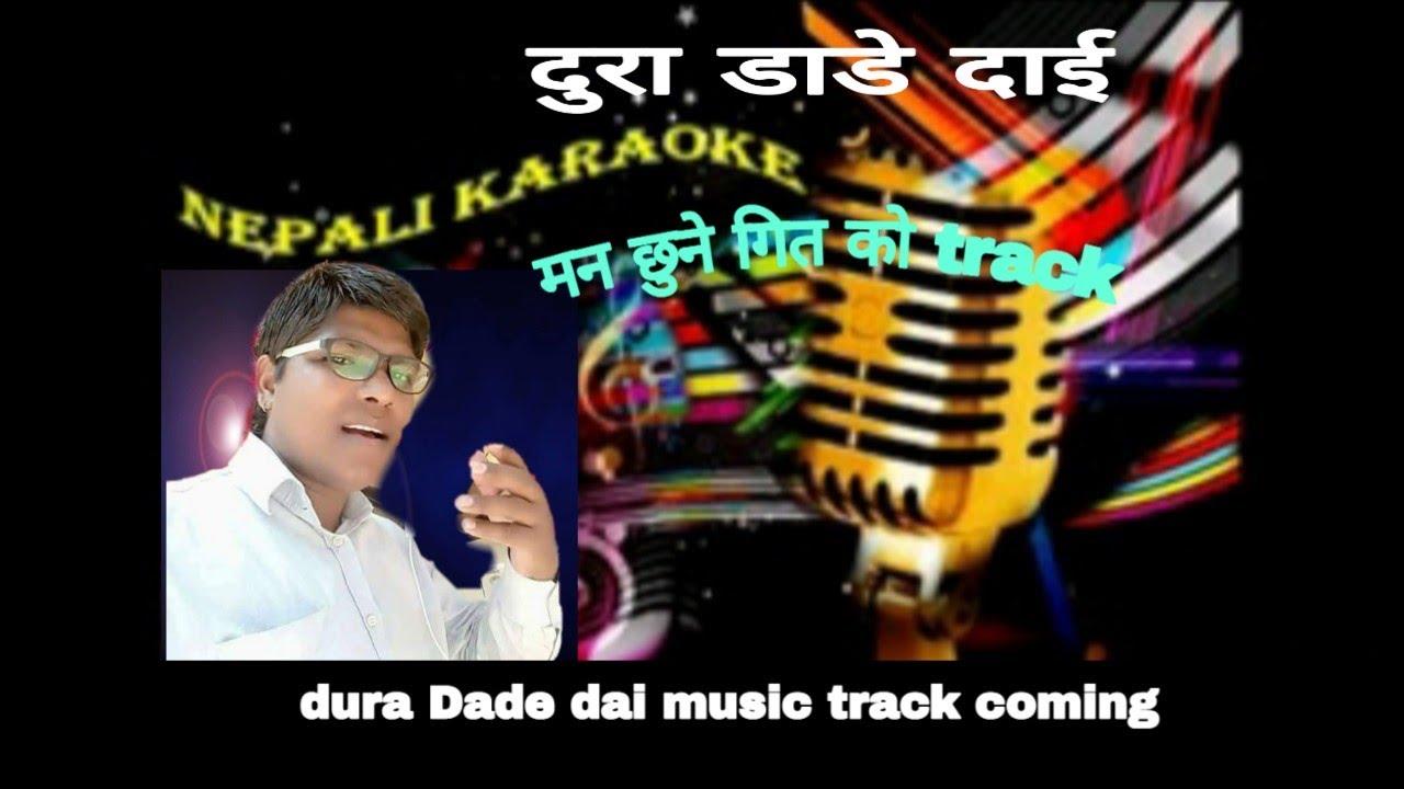 Dura dade dai music track karaoke - смотреть онлайн на Hah Life