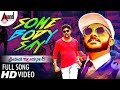 Preethiya Raayabhari | Somebody Say | Chandan Shetty | Nakul | Sukruta Deshpande | Video Song