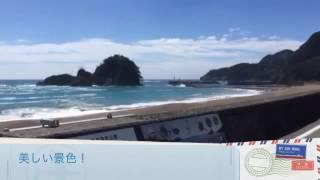 日和佐 - 室戸阿南海岸国定公園