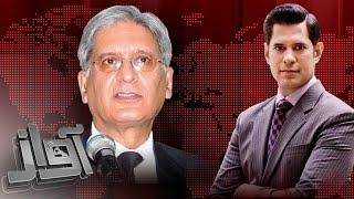 Asif Zardari Ki Wapsi   Awaz   SAMAA TV   21 Dec 2016