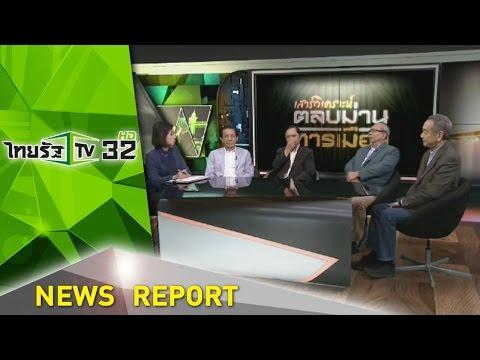 ตลบม่านการเมือง : วัดดวงอำนาจคสช. ฝ่าโรคแทรก | 19-03-59 | ไทยรัฐนิวส์โชว์ | ThairathTV