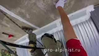 Герметизация балкона, лоджии промышленными альпинистами.(, 2015-07-05T00:47:56.000Z)