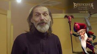 LIVE | Євген Малуха - український голос Гомера Сімпсона, Альфа і доктора Хауса | За чай.com