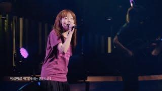 aiko - 恋のスーパーボール(사랑의 슈퍼볼) Translated by UJU.