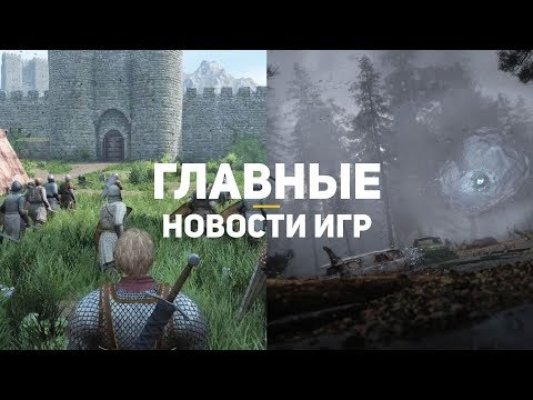 Главные новости игр | 30.03.2020 | S.T.A.L.K.E.R. 2, Mount & Blade 2: Bannerlord, PlayStation 5