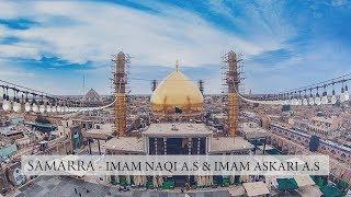 Spiritual Journey | EP7 | Imam Ali Naqi A.S | Imam Hassan Askari A.S | Imam e Zamana AJTF | SAMARRA