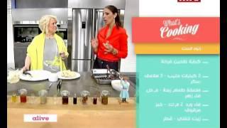 Whats Cooking - Znoud El Sett 08 /11/2014