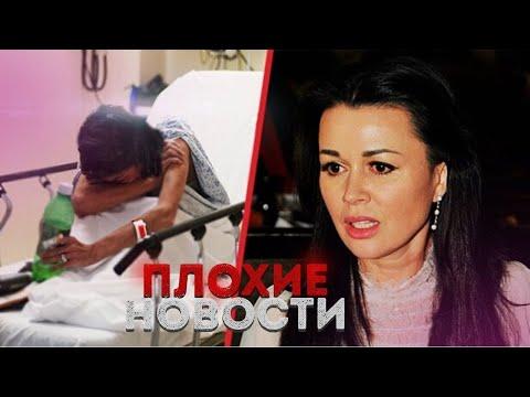Открылась страшная правда Анастасии Заворотнюк. Последние новости состояния здоровья
