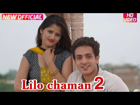 Lilo Chaman 2 Diler Kharkriya Anjali Raghav Full Song || Official Song || New DJ Song 2109