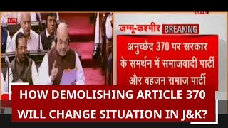 Article 370 and 35A scrapped: 5 things you should know about the historic decision