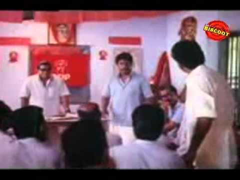 Sandesham Movie Comedy: (chayayum parripavadayum)