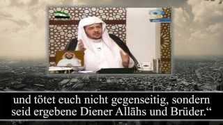 NSA UND ISLAM!! VORBILD ISLAM!!!! DIE SPIONAGE IM ISLAM!!!! VORBILD FÜR DIE WESTLER