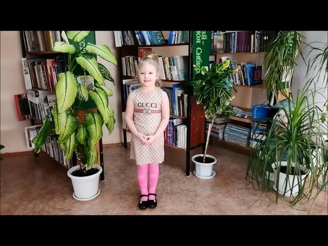 Изображение предпросмотра прочтения – ВаляДемидович читает произведение «Угольки» М.И.Цветаевой