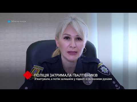 Изнасиловали и оставили умирать: в Одессе будут судить подозреваемых в жестоком убийстве