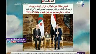 صادرات مصر الزراعية تتخطى 4.3 مليون طن .. أبرز ما نشرته صحف الجمعة.. فيديو