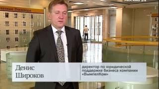 видео Самые популярные профессии в России • Экономика