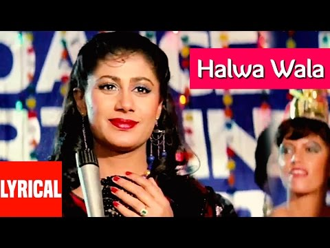 Halwa Wala Aa Gaya Lyrical Video | Dance Dance | Mithun Chakraborty