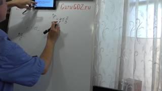 Задача номер 28 по Математике 6 класс Виленкин