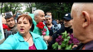 Драка цветами и плевки: как прошло 9 мая в Харькове