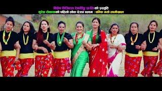 New  Deuda Song 2073/2017 | Chamki Gayo Lamikhal | Shova Thapa/Nagari Ramesh FT. Jeevan