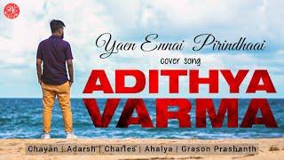 Cover images Adithya Varma | Yaen Ennai Pirindhaai | Cover song | Sid Sriram