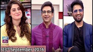 Salam Zindagi Guest: Falak Shabir & Amna Malik 23rd September 2016