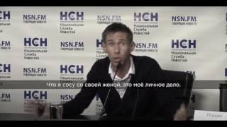 Алексей Панин интервью про собаку, жену, и выходки Нарезка