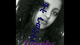 New Ethiopian Music Addiszefen Yemiwdlsh by Terefe Assefa 2012