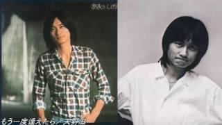 1976年10月リリース『あまのしげる』収録曲 作詞・作曲:天野滋.