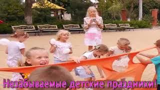 Праздники с Дидзьо в Одессе (Пародист Сергей Паламаренко)