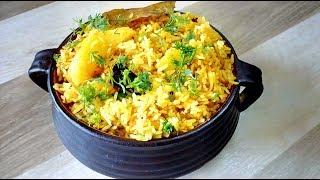 Aloo Pulao   Quick & Simple Rice Recipe   Potato Rice Recipe   Masala Bhat   Aloo Matar Pulao