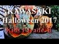 【 FHD 】 Panasonic DMC-GH3 「 KAWASAKI Halloween 2017 Kids Parade Ⅱ」 川崎 ハ…