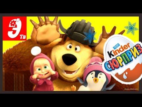 Новогодний Киндер Сюрприз лучший подарок на Новый год Kinder Surprise unboxing