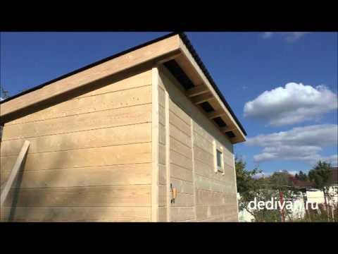 видео: хозблок s24 со сборкой на месте