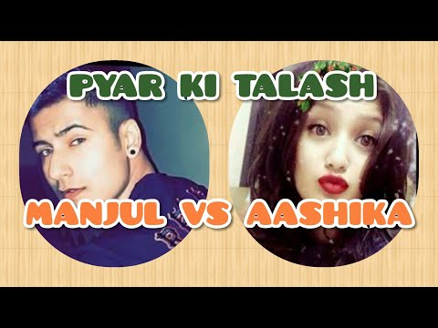 DIL KI KASHTI MANJUL VS AASHIKA MUSICALLY