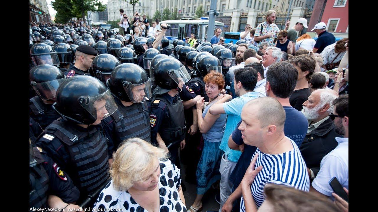 Митинг в Москве 27 июля 2019г. за допуск на выборы независимых кандидатов