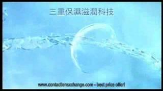 Cibavision focus dailies aqua comfort contact lens 隱形眼鏡
