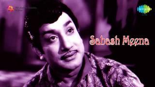 Sabash Meena | Alangara Valliye song