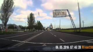 АТО на Донбассе: начало «непризнанной войны»