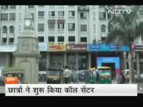 Tele Rickshaw in NDTV