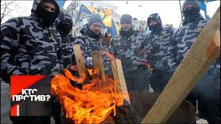 """""""Кто против?"""": кто пытается сорвать выборы на Украине? От 19.03.19"""